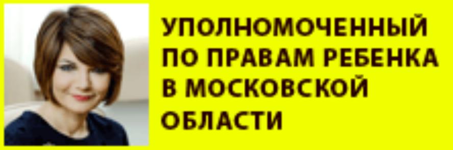 Мишонова Ксения Владимировна